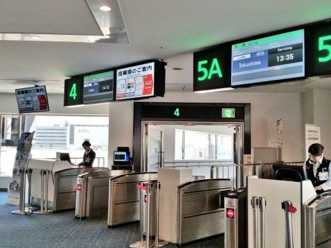 羽田空港5A搭乗口
