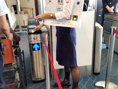 JAL車椅子を係員が押す