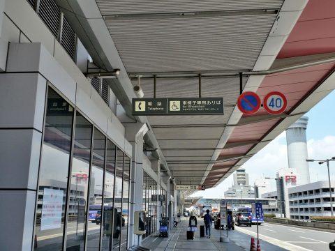 羽田空港の車椅子専用降り場