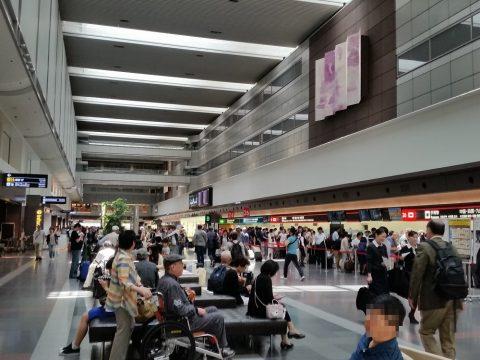 羽田空港国内線ターミナル第1
