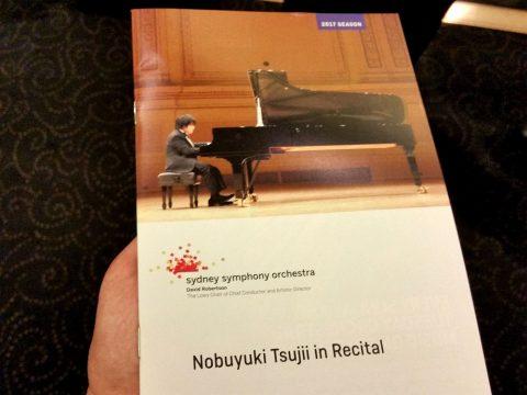シドニーCity-Recital-Hallのプログラムの紙質はツルツル