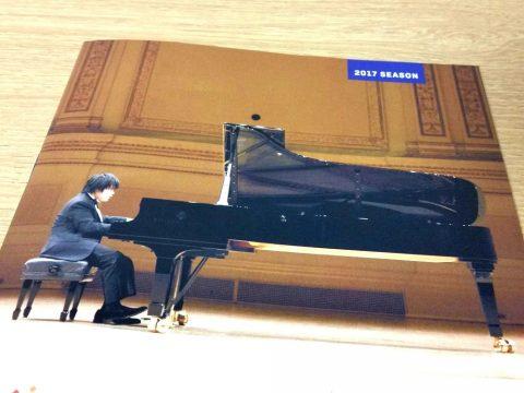 ヴァン・クライバーンで優勝した辻井伸行さんの演奏