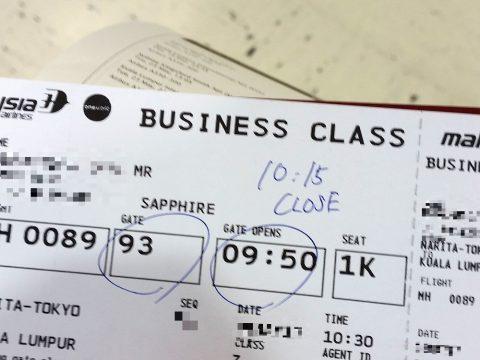 マレーシア航空ビジネスクラスチケット
