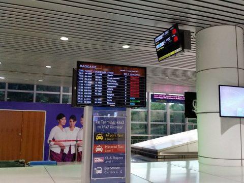 クアラルンプール国際空港の手荷物受け取り場の案内板