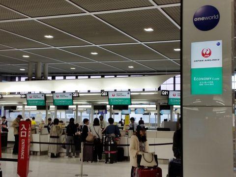 成田空港JALエコノミークラスチェックインカウンター