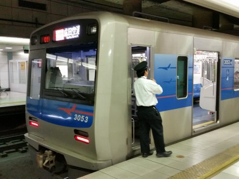 ストレスフリーな成田空港アクセス