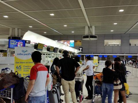 成田空港セブパシフィックカウンター