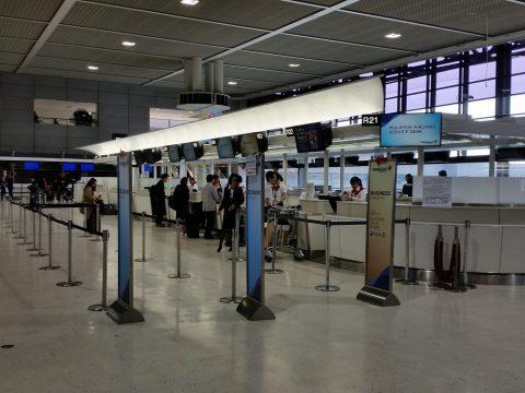 成田空港マレーシア航空カウンター