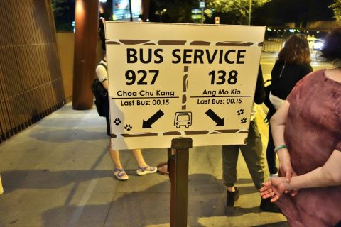 「ナイトサファリ」アクセスのバス