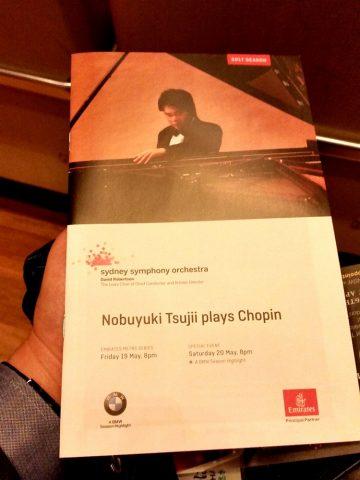 シドニーオペラハウスのプログラムは無料