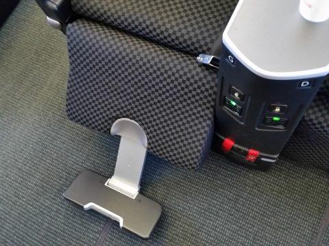 JAL国際線機材クラスJビジネスクラスシートのフットレスト