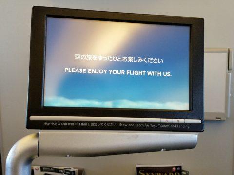 JAL国際線機材クラスJビジネスクラスシートSKYRECLINERのモニター