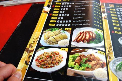 鑫記XIN-JIの一品料理