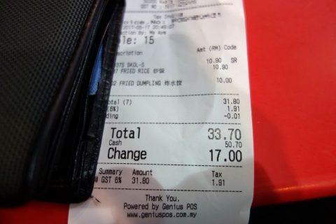 鑫記XIN-JIの会計
