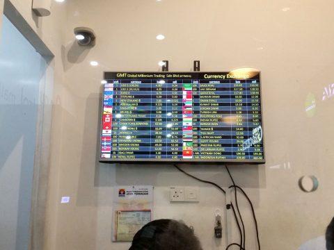 マレーシアの激安レート両替所