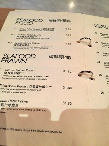 オールドチャイナカフェOLD CHINA CAFEのメニューその2