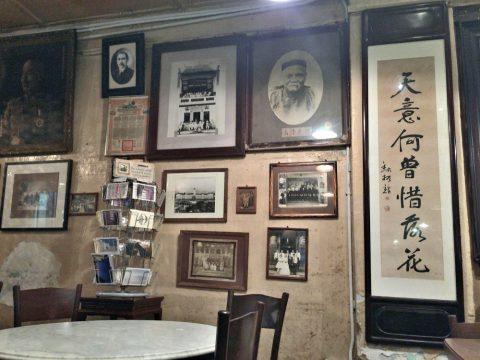 オールドチャイナカフェOLD CHINA CAFEの店内の絵