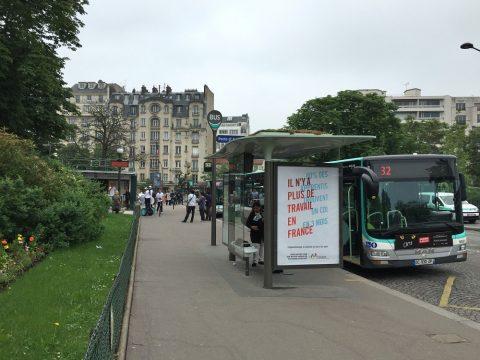 Porte-dAuteuil駅の出口