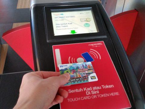 Touch'n GOカードで電車に乗る
