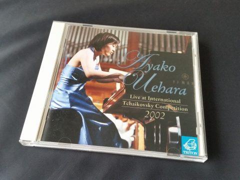 ayako-uehara