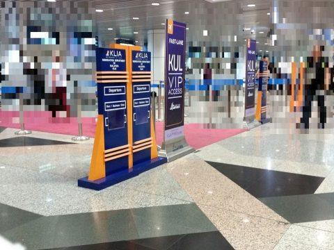クアラルンプール国際空港の出国審査場のファストレーン