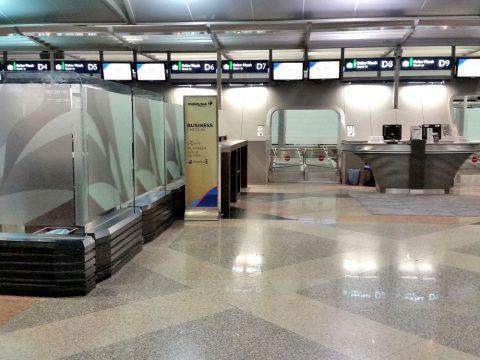 クアラルンプール国際空港ビジネスチェックイン