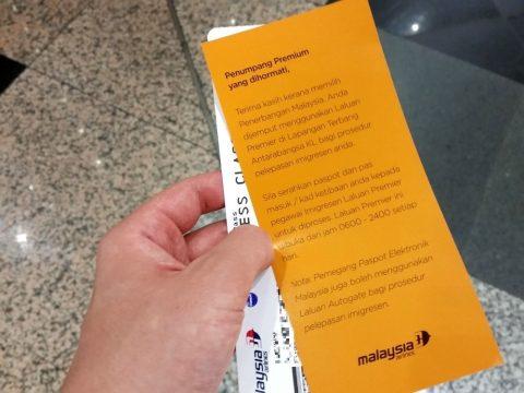 マレーシア航空プレミアレーンチケット