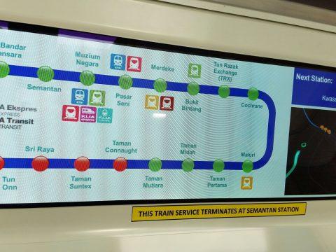 クアラルンプールMRTの運行案内