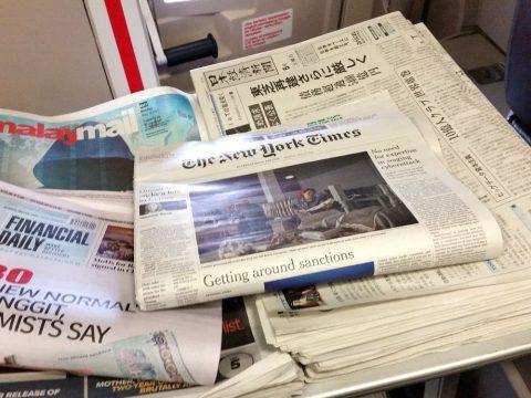 マレーシア航空A330ビジネスクラス・新聞のサービス