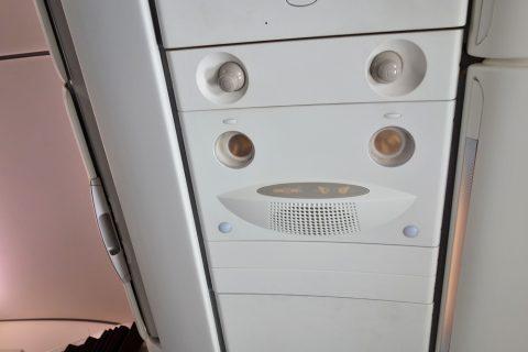 マレーシア航空A330ビジネスクラス機内の空調