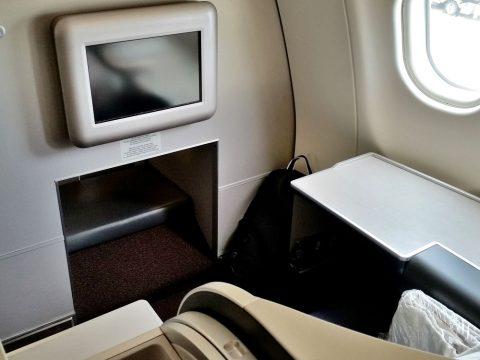 マレーシア航空A330ビジネスクラス1Kの座席