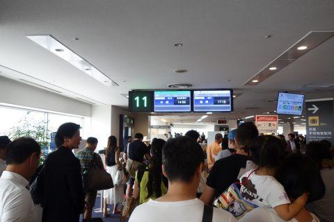 JAL沖縄行きの満席