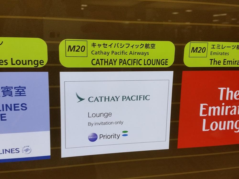 成田空港「キャセイパシフィック」ラウンジは黒ビールが魅力!でも…