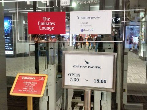 成田空港「キャセイパシフィック」ラウンジの案内