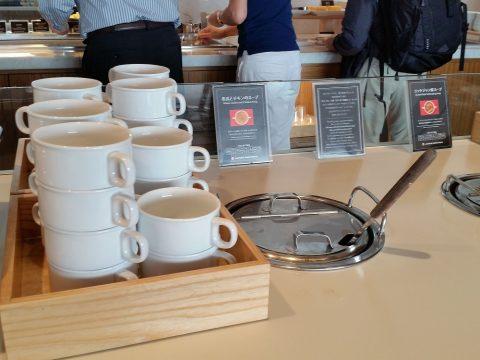 成田空港国際線サクララウンジ本館3Fのコーンスープ
