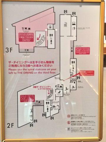 成田空港国際線サクララウンジ本館3Fの館内マップ
