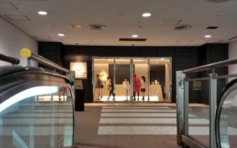 成田空港本館4Fサクララウンジのエントランス
