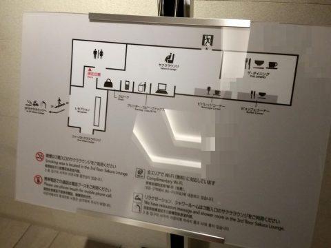 成田空港本館4Fサクララウンジの館内マップ