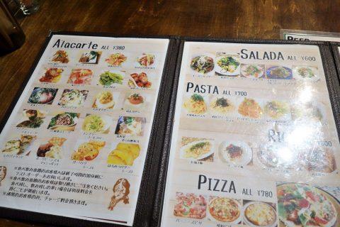 宮古島のダイニングバーBernie's-Diningの料理メニュー