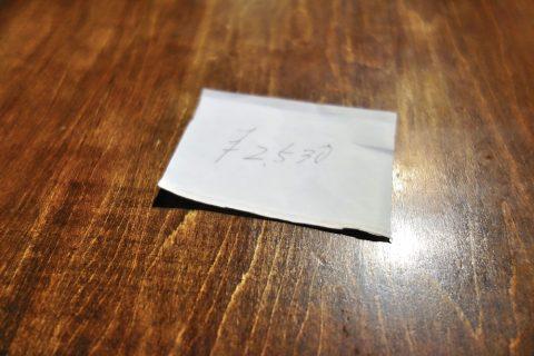 宮古島のダイニングバーBernie's-Diningお会計