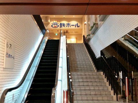 西鉄ホール入口