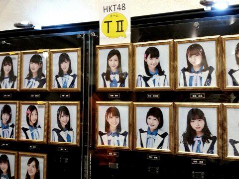 HKT48の歌