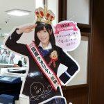 福岡・西鉄ホールでHKT48をクラシック作曲家が鑑賞した率直な感想