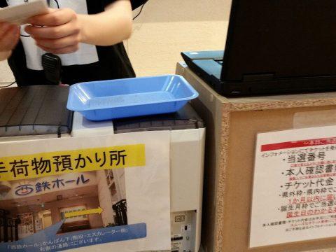 HKT48-チケットカウンター