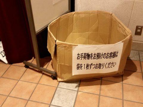 HKT48手荷物預かり200円