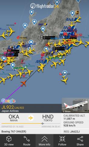 JAL-Wi-Fiで見たフライトレーダー24