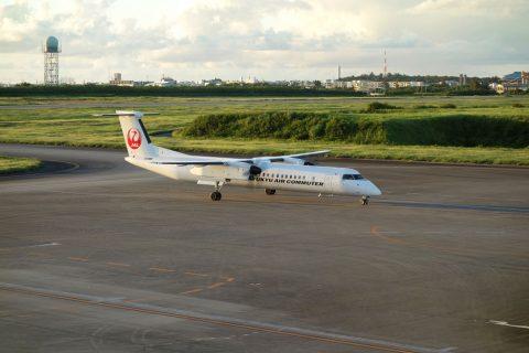 琉球エアコミューターRAC/DHC8-Q400CC