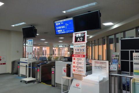 宮古空港の優先搭乗