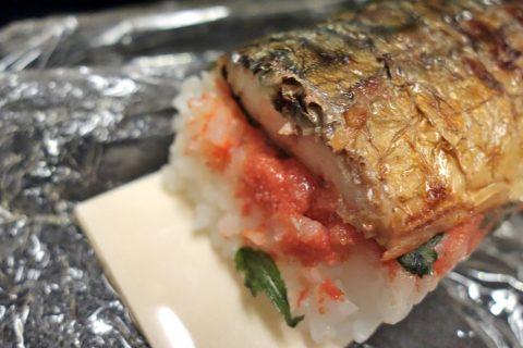 博多めんたい焼き鯖ずしの明太子ペースト