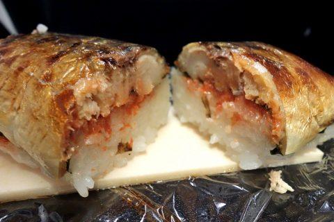博多めんたい焼き鯖ずしの大葉と明太子
